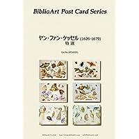 BiblioArt Post Card Series ヤン・ファン・ケッセル特選 6枚セット(解説付き)