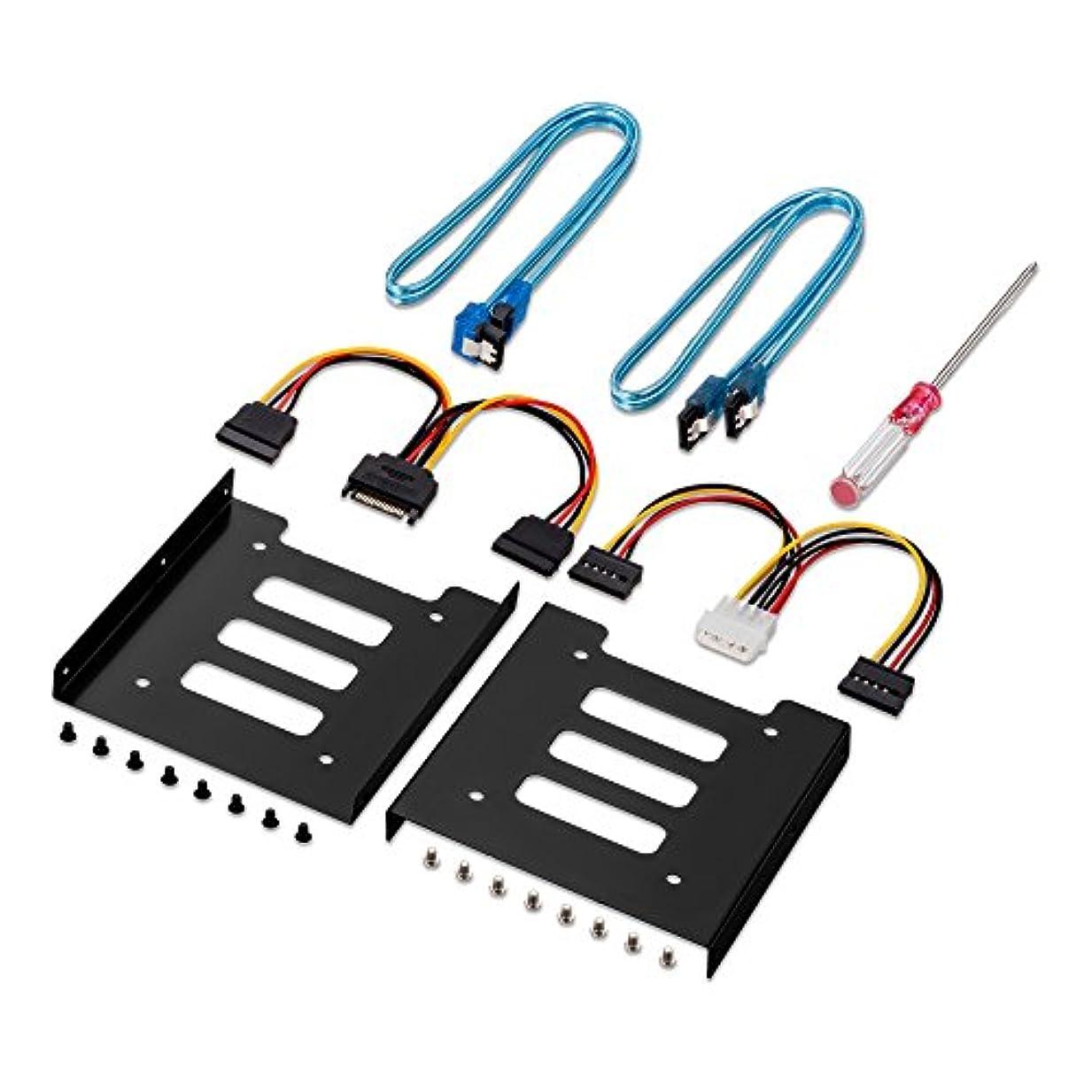 鈍いレディ肥沃なNC xqin 2.5インチSSDを3.5インチ内蔵ハードディスクドライブSATAデータケーブルと電源ケーブル) ( 2 xブラケット変換マウントキット(フレーム) ブルー