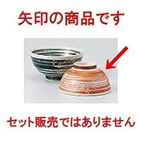 飯椀 花散し飯碗(小)(赤) [ 11 x 5.7cm ] 【 料亭 和食器 飲食店 夫婦 かわいい 】