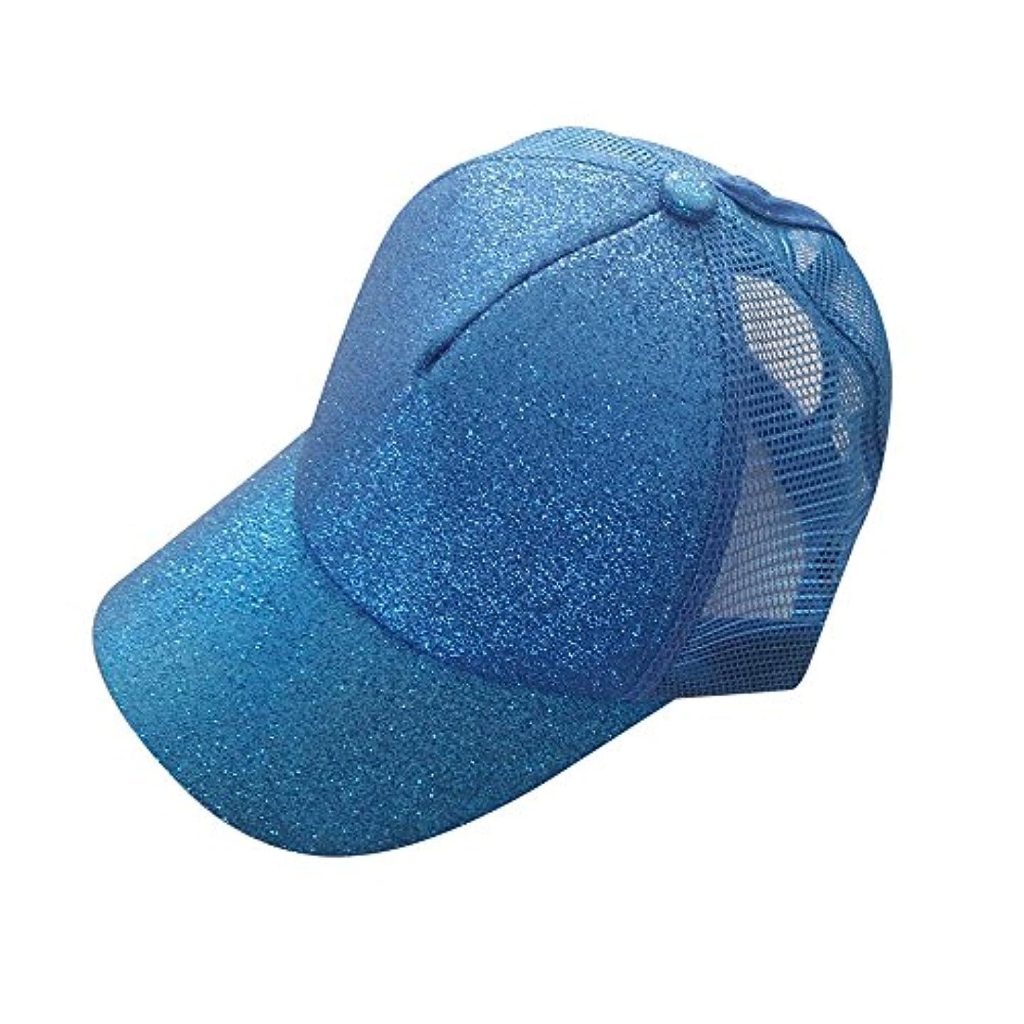 収穫異邦人手錠Racazing Cap スパンコール 無地 メッシュ 野球帽 通気性のある ヒップホップ 帽子 夏 登山 可調整可能 棒球帽 男女兼用 UV 帽子 軽量 屋外 Unisex Cap (青)