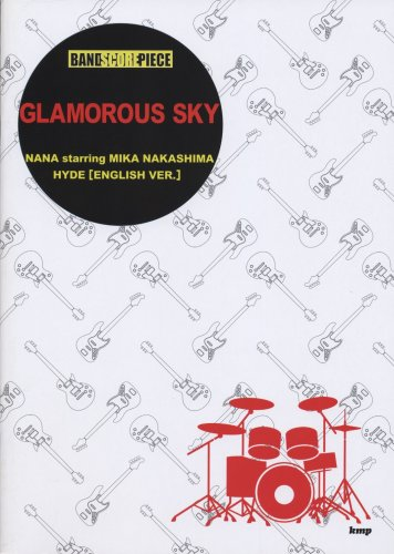 バンドスコア・ピース GLAMOROUS SKY (バンド・...