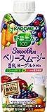 カゴメ 野菜生活100 Smoothie ベリースムージー豆乳ヨーグルトミックス 330ml×12本