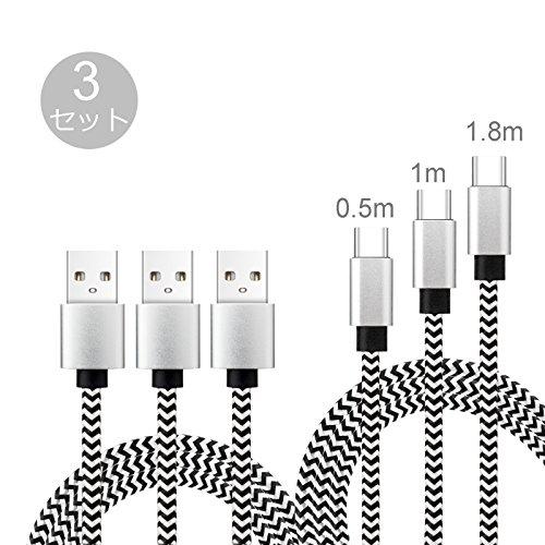 RAOYI USB Type-Cケーブル ナイロン編み 急速...