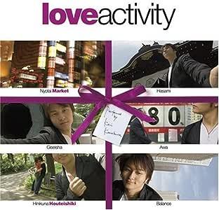 love activity