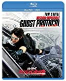ミッション:インポッシブル/ゴースト・プロトコル ブルーレイ+DVDセット [Blu-ray]