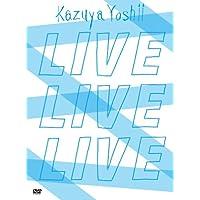 KAZUYA YOSHII LIVE DVD BOX『LIVE LIVE LIVE』