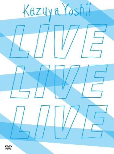 KAZUYA YOSHII LIVE DVD BOX『LIVE LIVE LIVE』(初回限定生産)