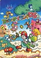 ヨッシーアイランドDS 下敷き ファミ通DS+Wii 6月号付録