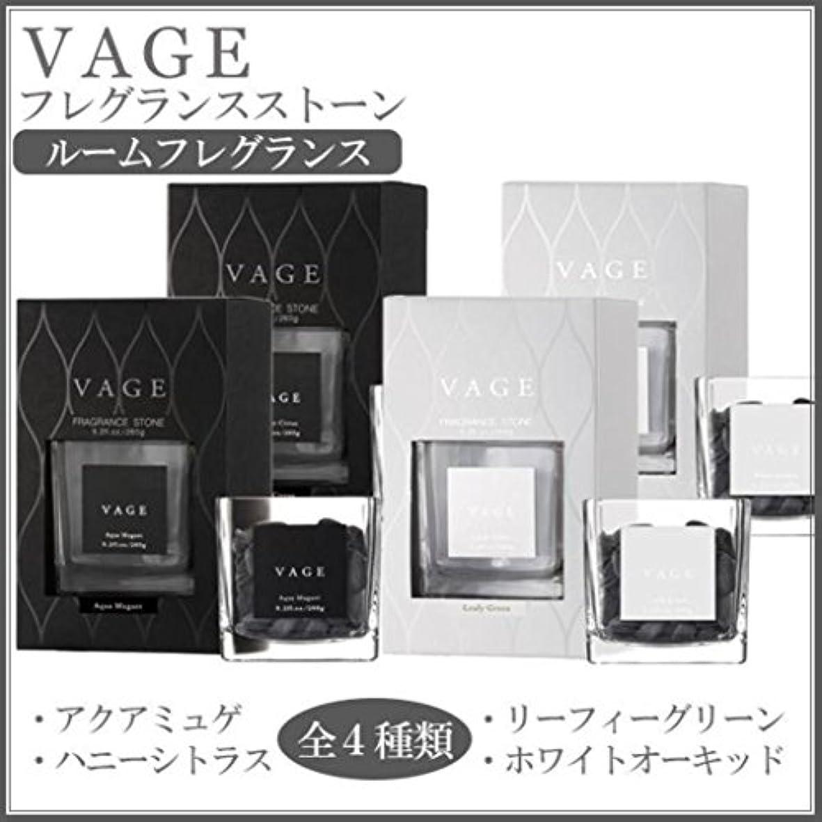 VAGE(バーグ) フレグランスストーン ルームフレグランス 260g アクアミュゲ?6187