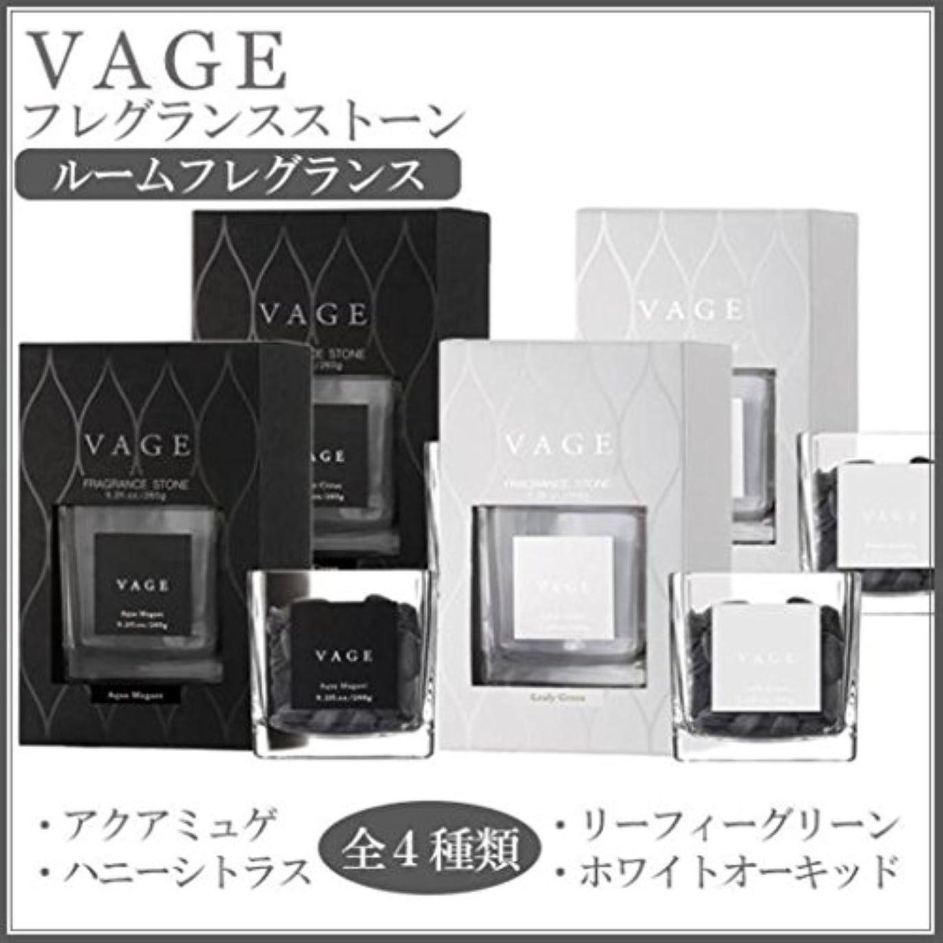 VAGE(バーグ) フレグランスストーン ルームフレグランス 260g ホワイトオーキッド?6190
