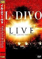 ライヴ・アット・ザ・グリーク~イル・ディーヴォ ワールド・ツアー 2006 [DVD]