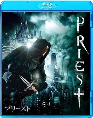 プリースト [Blu-ray]の詳細を見る