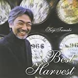 Best Harvest: Best of