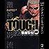 TOUGH―タフ― 2 (ヤングジャンプコミックスDIGITAL)