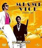 マイアミ・バイス シーズン 5 バリューパック [DVD]