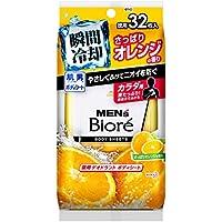 メンズビオレ 薬用デオドラントボディシート さっぱりオレンジの香り 32枚