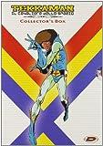 宇宙の騎士テッカマン コンプリート DVD-BOX (全26話, 700分) タツノコプロ アニメ [DVD] [Import] [PAL, 再生環境をご確認ください]