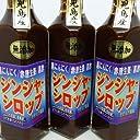 黒酢黒にんにくジンジャ-/無添加/200ml×3組60日分¥10,800
