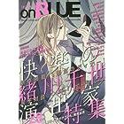 on BLUE vol.28 (Feelコミックス オンブルー)