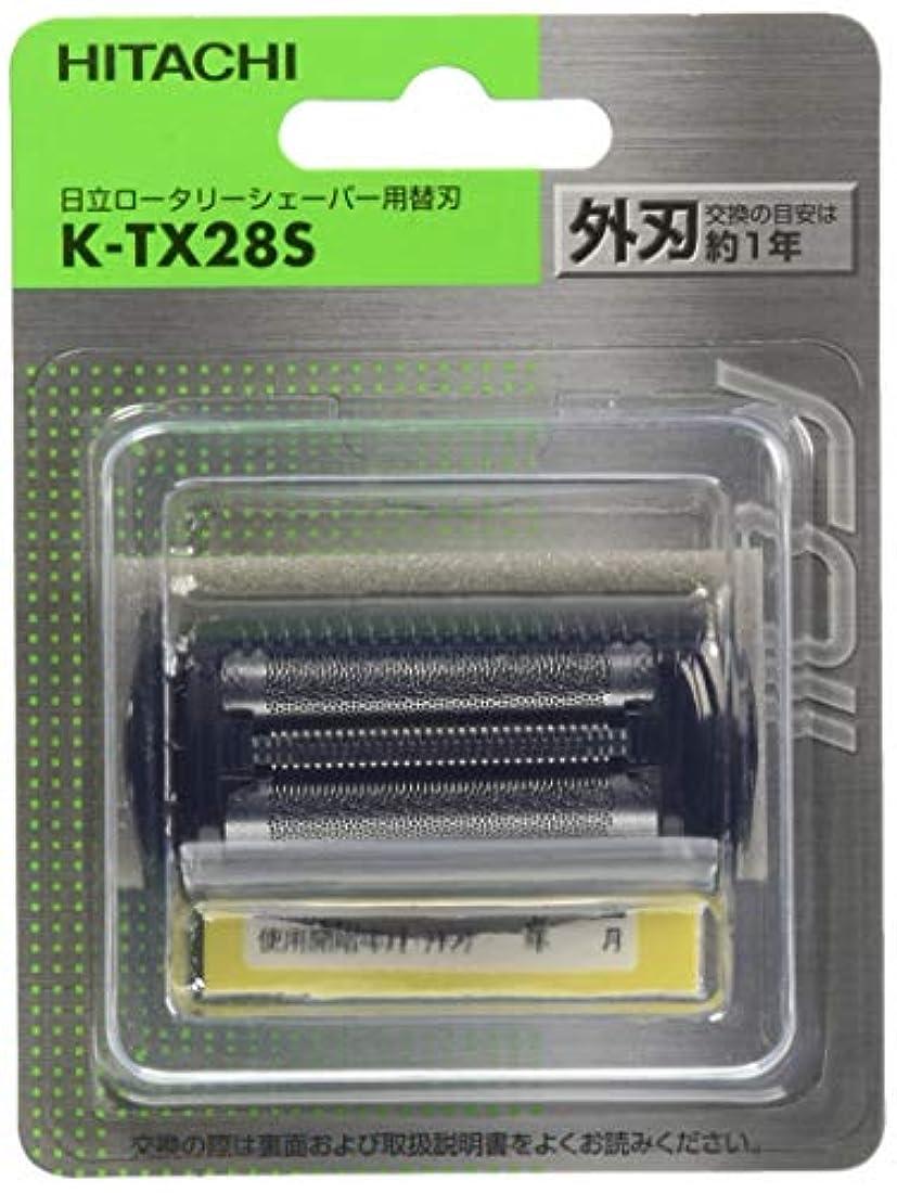 黒振る舞うドール日立 替刃 外刃 K-TX28S