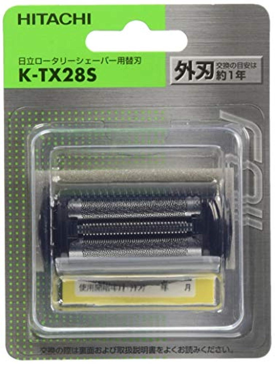 暖炉予測する受益者日立 替刃 外刃 K-TX28S