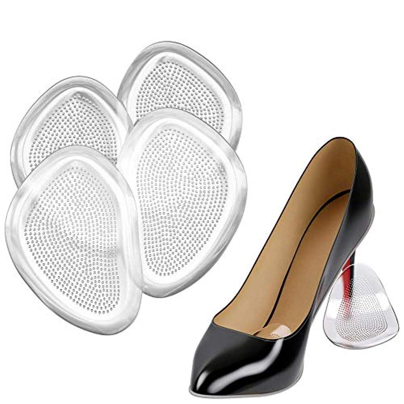 ジェルフォアフットフットクッションシューズインソール中足パッド女性の足用シューズインサート痛みを軽減、2ペア