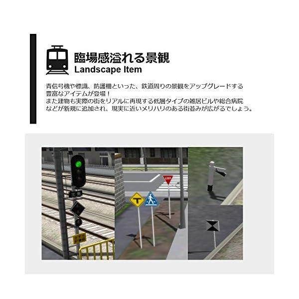 A列車で行こう9 Version4.0 コンプ...の紹介画像4