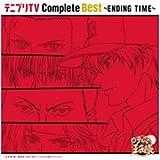 テニプリTV Complete Best~ENDING TIME~