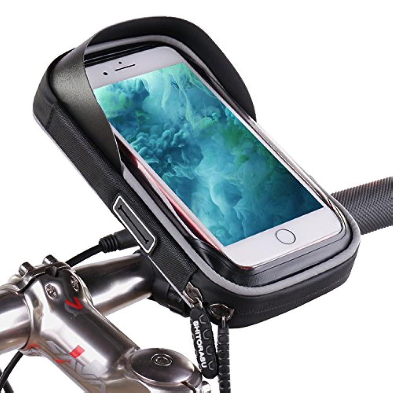 栄養ストレス商業のSHITORASU 自転車ホルダー 防水 夜間反射 バイク スマホホルダー バイクスタンド 360 度回転 強力固定マウントキット スマホ? iPhoneに多機種対応