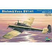 1/48 エアクラフト シリーズ ブロムウントフォス BV-141