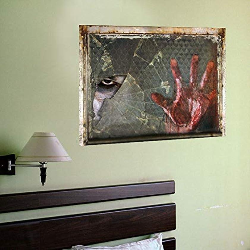 剪断ドキドキより多いハロウィーンの怖い背景装飾壁ステッカーfor家族の居間