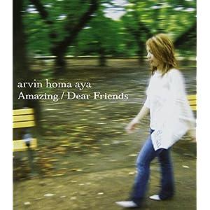 Amazing/Dear Friends
