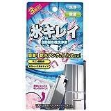 自動製氷機洗浄剤 氷キレイ【3袋入×4セット】