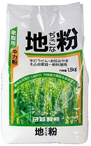 日穀製粉 地粉 1.5kg×2