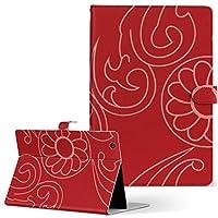 igcase d-01J dtab Compact Huawei ファーウェイ タブレット 手帳型 タブレットケース タブレットカバー カバー レザー ケース 手帳タイプ フリップ ダイアリー 二つ折り 直接貼り付けタイプ 004258 その他 花 イラスト 赤
