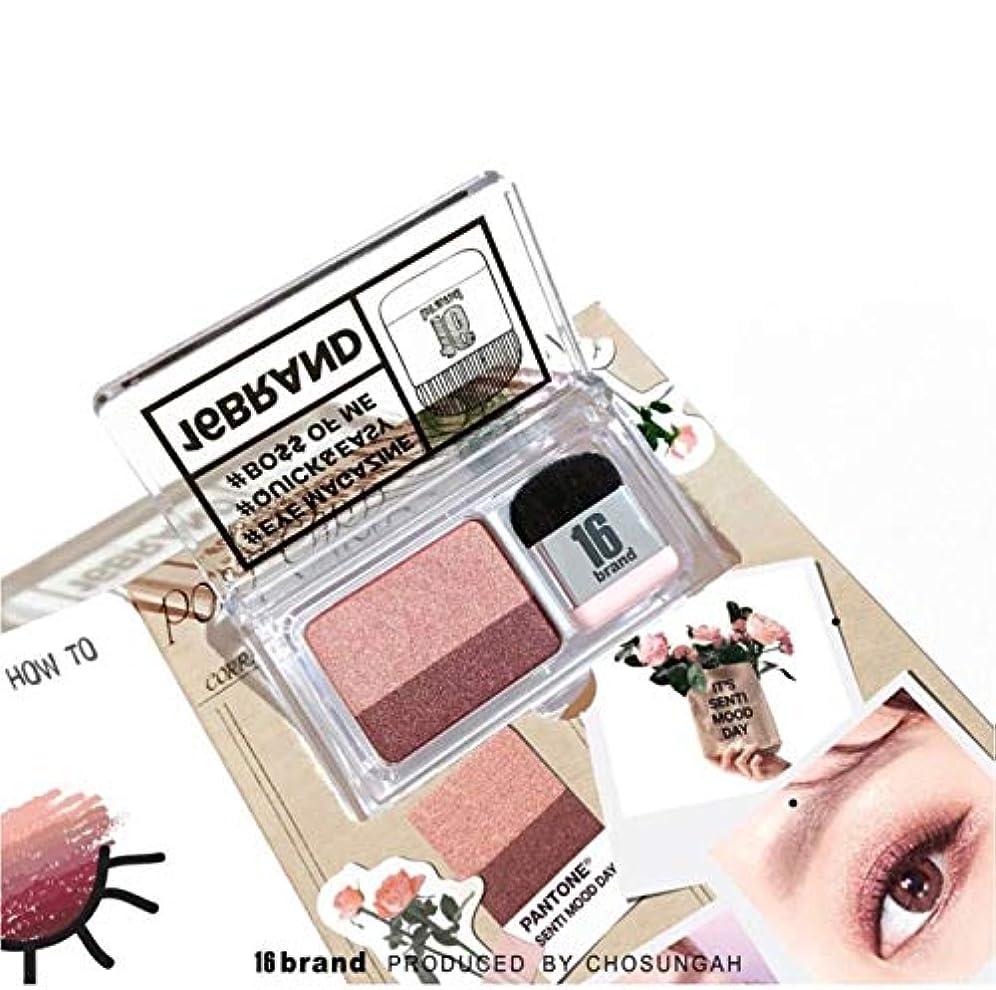 ずるい減少結婚式16brand 16アイマガジン SENTI MOOD DAY 韓国コスメ 並行輸入品
