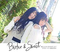 Bitter & Sweet「遠いところへ行くのでしょう」のジャケット画像
