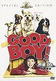 惑星「犬」。〈特別編〉[DVD]