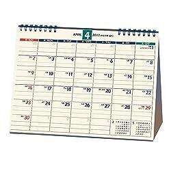能率 2017年 カレンダー 2017 4月始まり 卓上 B6 U214