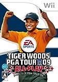 Tiger Woods PGA Tour 09 All-Play [Japan Import] [並行輸入品]