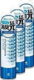 【まとめ買い】トイレの消臭元スプレー 消臭芳香剤 トイレ用 イオンシトラス 280ml×3……
