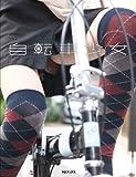 自転車少女 画像