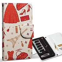 スマコレ ploom TECH プルームテック 専用 レザーケース 手帳型 タバコ ケース カバー 合皮 ケース カバー 収納 プルームケース デザイン 革 おしゃれ ファッション 赤 010501