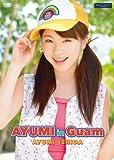 AYUMI in GUAM [DVD]