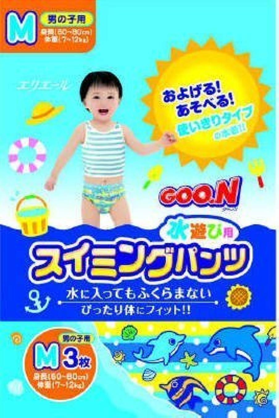 グ~ンスイミングパンツM3枚男 × 10個セット