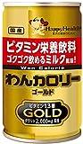 アース・バイオケミカル わんカロリーゴールド 160g×30本 【ケース販売】