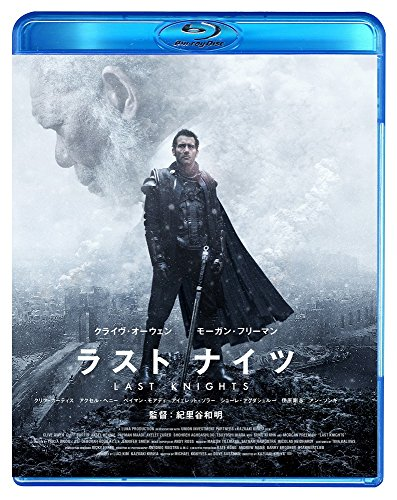 ラスト ナイツ スペシャル・プライス[Blu-ray/ブルーレイ]