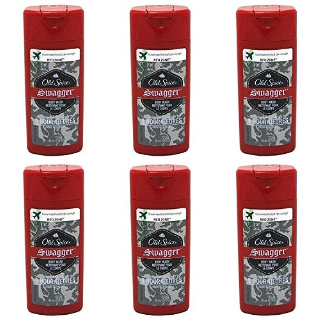 推測する運河本を読むOld Spice Swagger Red Zone Body Wash Travel Size 3 Oz by Old Spice