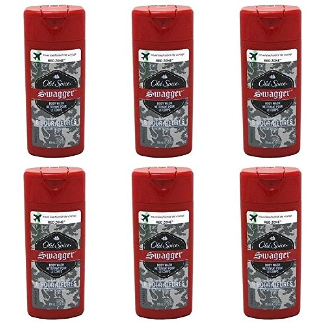 時間とともに出会い石化するOld Spice Swagger Red Zone Body Wash Travel Size 3 Oz by Old Spice