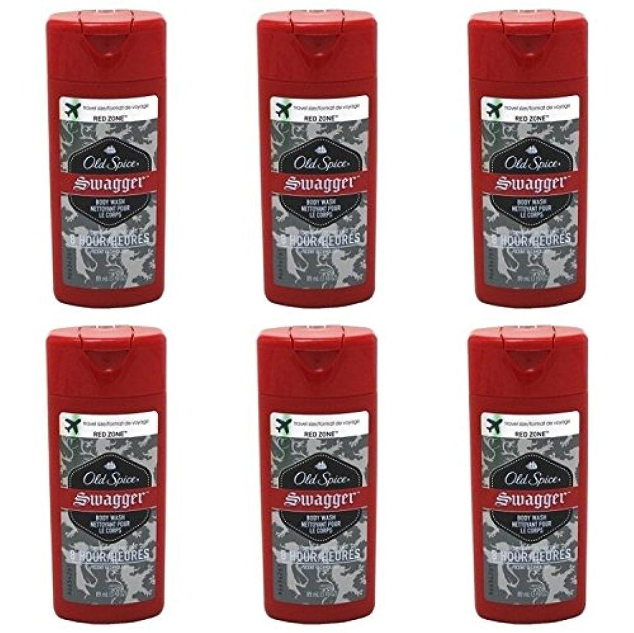 なぜなら違反する突撃Old Spice Swagger Red Zone Body Wash Travel Size 3 Oz by Old Spice